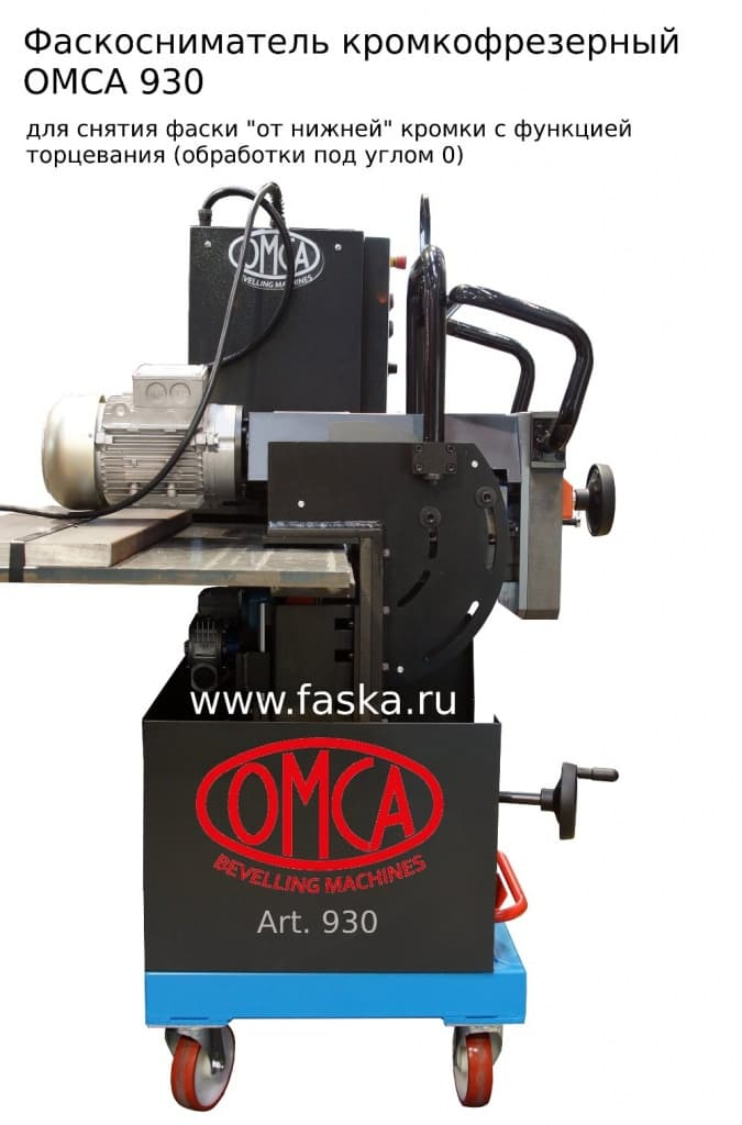 omca930-on-0-degree1-faskaru.jpg